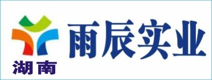 湖南雨辰实业有限公司.运动宝贝邵阳早教中心-邵东人才网